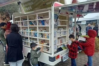 竹縣行動書車首站3月6日出發 超Q限量動物悠遊卡借閱證快來換