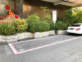 親子車位遭占用 中市1年半開罰591件