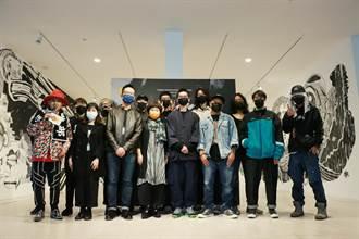 朱銘美術館結合塗鴉 邀9位藝術家暢談創作理念