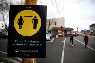 出現不明感染源案例 紐西蘭最大城市奧克蘭再度封城