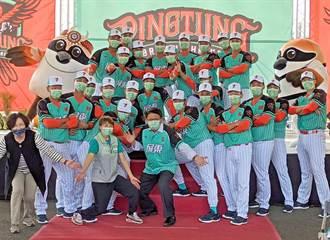 屏東城市棒球隊成軍 紅尾伯勞為吉祥物