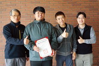 大葉大學資工系師生 獲優秀論文獎