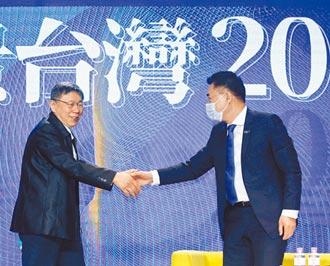 尚青論壇:蔡哲明》藍白拖注定的結局