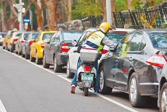 北市停車費欠1周 停路邊貼公告