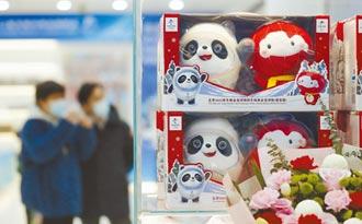 參加北京冬奧 白宮尚未決定