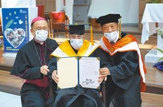 西籍神父賴甘霖 獲頒靜宜名譽博士
