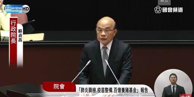 行政院長蘇貞昌昨日至立院備詢。(摘自中時新聞網Youtube)