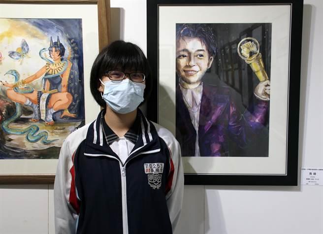 喜歡歌手靑峰的張瑀倢因開心偶像得到金曲獎,而創作水彩作品《靑峰》。(陳淑娥攝)