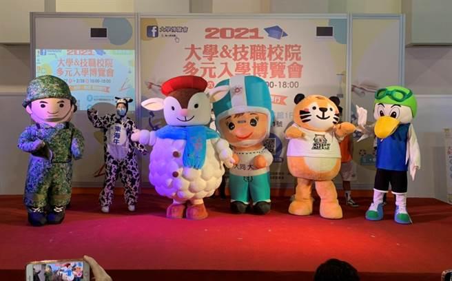 2021大學&技職院校多元入學博覽會台北場一開幕即有火熱的各校吉祥物「尬舞」,現場氣氛熱鬧沸騰。(Campus編輯室攝)