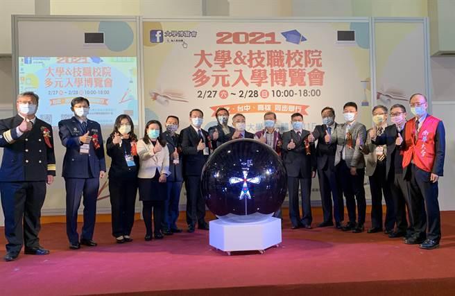 2021大學&技職院校多元入學博覽會於今日(27日)在台北、台中和高雄三地同步開展。(Campus編輯室攝)