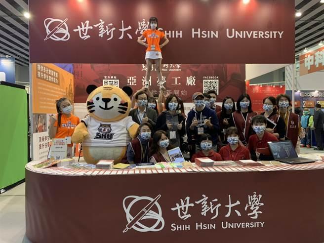 大學博覽會現場集結59個大專院校和教育機構單位,其中有世新大學在台北場設立攤位。(Campus編輯室攝)