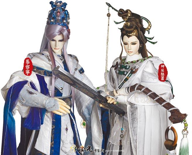 《仙古狂濤》神尼懸簫(右)是否為慕容寧重出江湖,第5集將揭示真相。(金光多媒體提供)