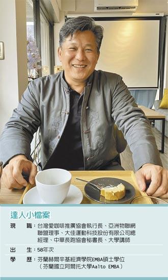 職場達人-台灣愛咖啡推廣協會執行長 李國憲開創 成功斜槓人生