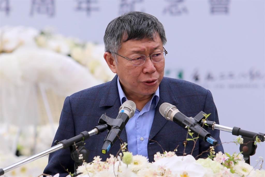 台北市長柯文哲28日出席228事件74周年紀念會。(黃世麒攝)