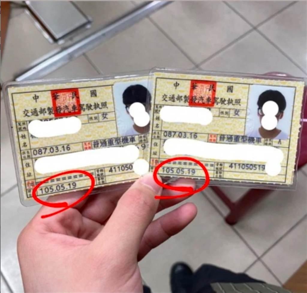 一位女網友發現竟有兩張一模一樣的本人駕照存在,離奇程度連警方都覺得不可思議,她因此質疑,這是另一個自己亂入平行時空所不慎遺落的證據。(摘自Dcard)
