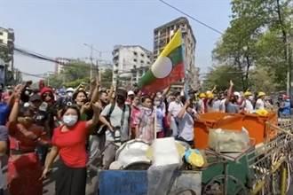 緬甸警方大舉鎮壓示威抗議  逮捕逾470人