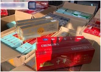 賣假菸遭逮 涉額逾400萬、銷至16省份