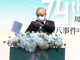 提蔣介石父子大風吹走講稿 受難家屬:說不定228冤魂掃過