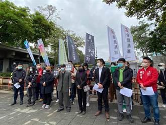 柯文哲邀馬英九參加228活動 獨派團體嗆:消費受害者