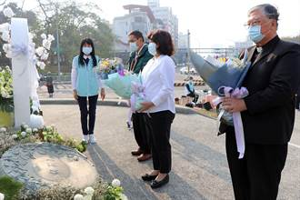 二二八事件74周年追思 嘉義市長黃敏惠:記取歷史教訓