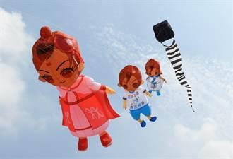 110全中运吉祥物风筝试飞成功   3月7日将在斗南田径场亮相