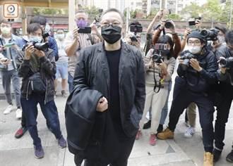港47名泛民被控「串謀顛覆國家政權」 不得保釋明日出庭