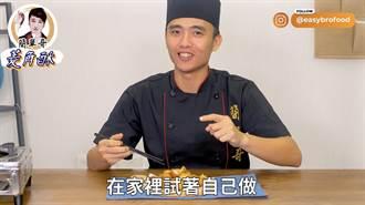 這樣炸超好吃!台灣夜市人氣小吃「菱角酥」製作方法曝光