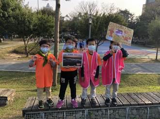 最小才6歲!藻礁公投出現小小志工 要上一場大型公民課