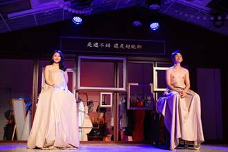 挑戰全英語外百老匯音樂劇 4演員軋50角 唱出都會男女戀愛心情