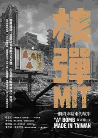 【史話】專欄:龍城飛》叛逃 是政治上的需要──也談張憲義事件(一)