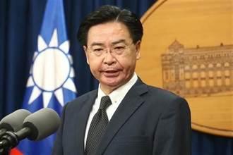 港人被以違反國安法起訴 吳釗燮推文籲「挺住」