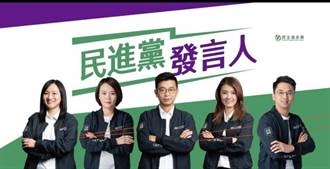 香港泛民主派人士被起訴 民進黨要求立即釋放
