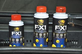 宏誠奈米潤滑產品 有效保護汽車引擎