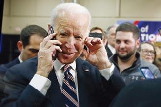 拜登的電話外交