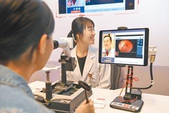 遠距醫療診療 電信業也怕踩紅線