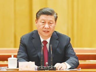 香港基本法附件一、二修訂通過 習近平簽署主席令明起施行