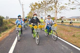 花现东山 3.1公里自行车道启用
