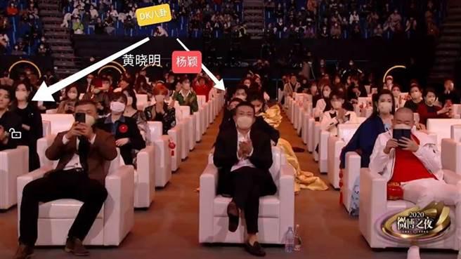 Angelababy和黃曉明座位隔很遠,兩人也沒互動。(圖/翻攝自微博)