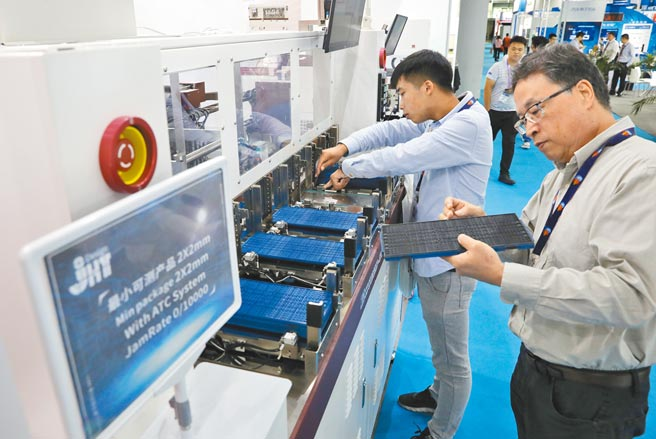 武漢弘芯將遣散所有員工。圖為2019年中國國際半導體博覽會。(新華社)