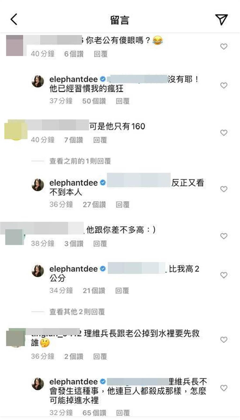 小S回應網友全文。(圖/取材自小S Instagram)