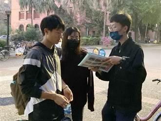 藻礁連署年輕人多民進黨剉咧等 大學生總召吐真言