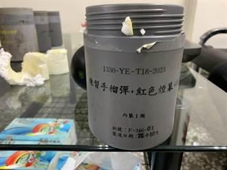 中市警所送回收廢棄櫃 赫見訓練煙幕彈