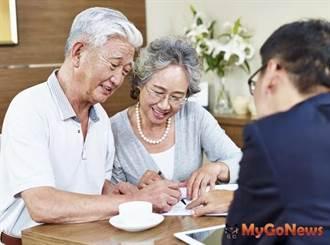 14家銀行以房養老貸款執行「穩定成長」
