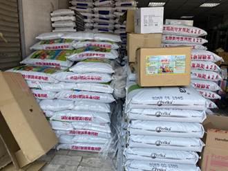 花蓮農業資材補助開跑 每公頃補助1800元額度兌換農用肥料