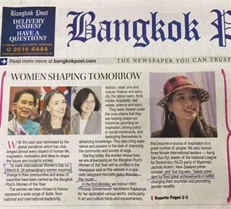 與翁山蘇姬並列 蔡英文登泰國《曼谷郵報》 頭版 列年度傑出女性