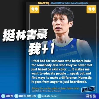 羅智強嗆蘇貞昌:別用「武漢肺炎」很難嗎