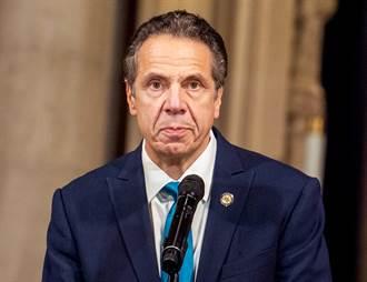 被爆性騷小40歲女下屬 暗示和老男人上床 紐約州長道歉了曝心聲