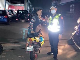 泰籍移工外出購物迷路  警用翻譯軟體溝通助解圍