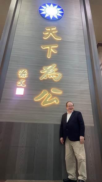 國民黨中央1樓大屏風完工 展現「頂天立地」氣勢