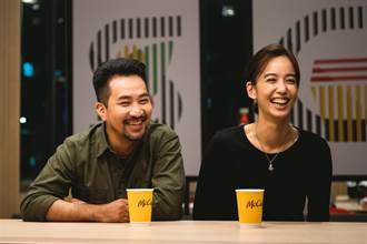 黃健瑋4天激瘦5公斤 與陳庭妮喝咖啡「搞曖昧」